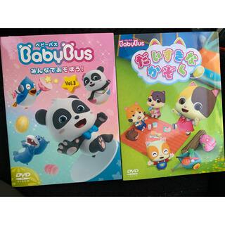 BabyBus ベビーバス みんなであそぼう だいすきなぞく 2枚 DVD(キッズ/ファミリー)