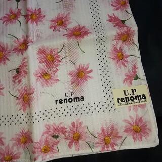 ユーピーレノマ(U.P renoma)のハンカチ(renoma)(ハンカチ)