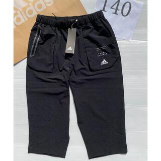adidas - アディダス 140 七分丈 パンツ ジュニア キッズ 新品 ♡ 130 160