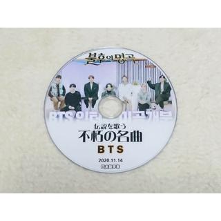 防弾少年団(BTS) - BTS DVD 日本語字幕あり ①
