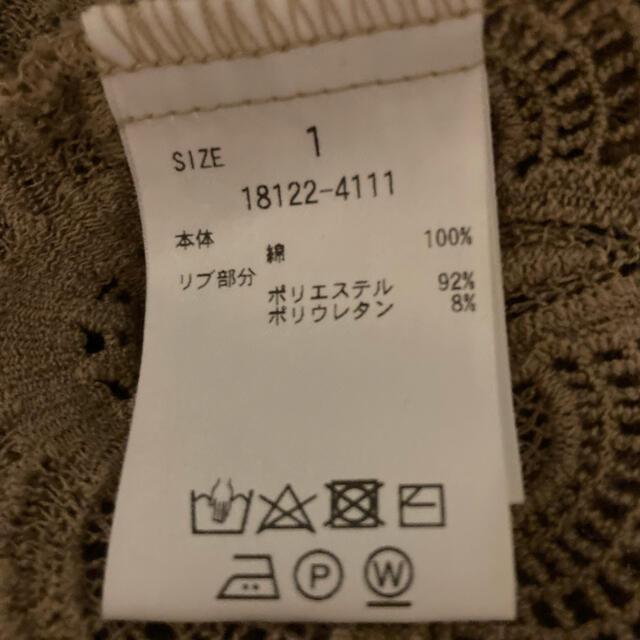 Ameri VINTAGE(アメリヴィンテージ)のクラネ clane レーストップス ベージュ レディースのトップス(シャツ/ブラウス(半袖/袖なし))の商品写真