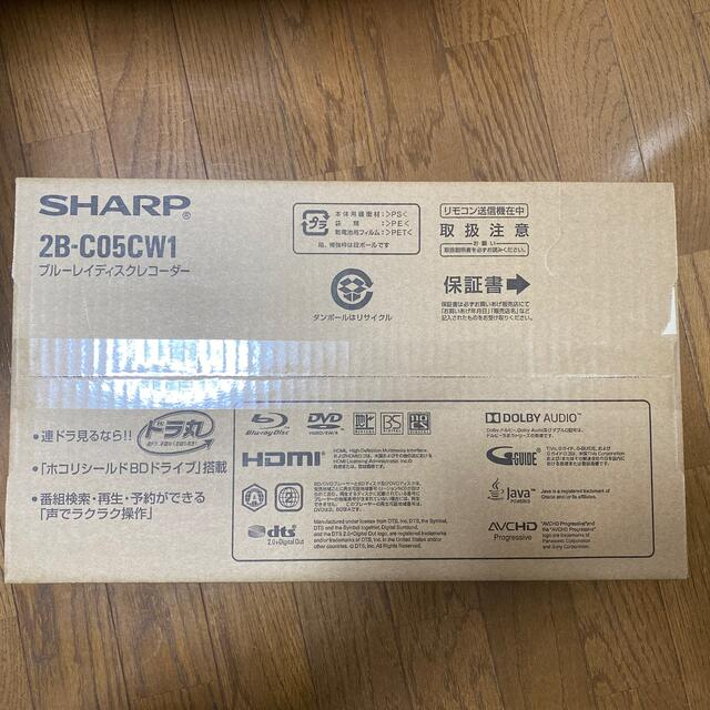 AQUOS(アクオス)のSHARP AQUOS ブルーレイレコーダー 500GB  2B-C05CW1 スマホ/家電/カメラのテレビ/映像機器(ブルーレイレコーダー)の商品写真