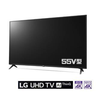 開封未使用品  LG  55V型  4K液晶テレビ  2012121931