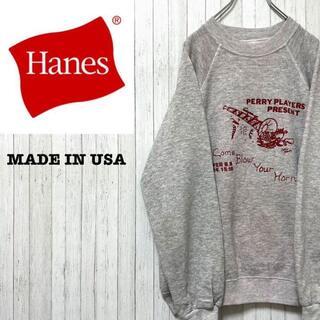 Hanes - Hanes ヘインズ USA製 トレーナー スウェット ライトグレー L