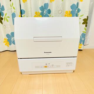 Panasonic - NP-TCM1-W 食器洗い乾燥機 パナソニック食洗機