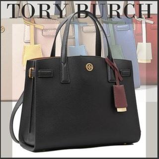 Tory Burch - 新品 匿名配送トリーバーチ ウォーカー スモール サッチェル