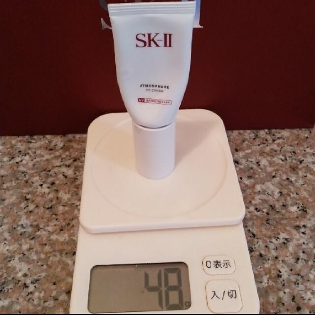SK-II(エスケーツー)のSK-II アトモスフィア CC クリーム 化粧下地 日焼け止め 美容クリーム コスメ/美容のベースメイク/化粧品(CCクリーム)の商品写真