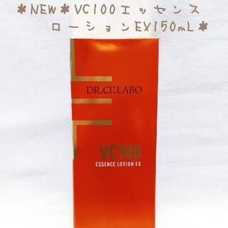 Dr.Ci Labo - *NEW*VC100エッセンスローションEX150mL◆新品*届きたて!