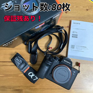 SONY - SONY ILCE−7M3 ILCE-7M3 長期保証あり sony a7iii