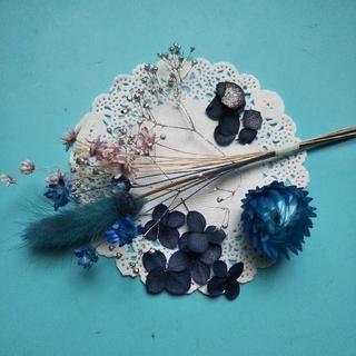 アロマワックス向け 小さめ花材セット (ブルー系)(ドライフラワー)
