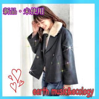 アースミュージックアンドエコロジー(earth music & ecology)の3wayダブルショートコート ネイビー Mサイズ 秋 冬(毛皮/ファーコート)