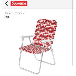 シュプリーム(Supreme)のSupreme Lawn Chair シュプリーム チェア イス 椅子(折り畳みイス)