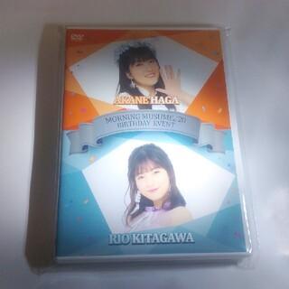 モーニング娘。 - モーニング娘。羽賀朱音北川莉央2020バースデーイベント DVD