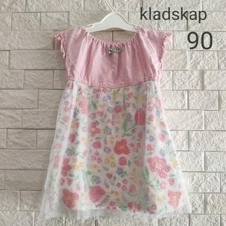 kladskap - クレードスコープ  ワンピース 花柄 チュール 90 ノースリーブ