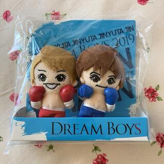 ジャニーズ(Johnny's)の新品未使用 DREAM BOYS ぬいぐるみキーホルダー 岸優太 神宮寺勇太(アイドルグッズ)