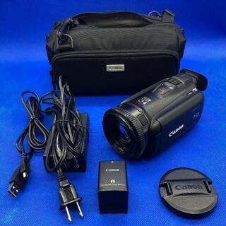 Canon - Canon iVIS HF G20