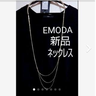 エモダ(EMODA)の新品 レックレス レディースアクセサリー 3連ネックレス ゴールド シルバー(ネックレス)