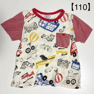 Bit'z - 【110】BIT'Z ビッツ 半袖Tシャツ