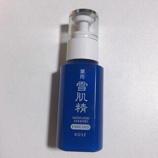 セッキセイ(雪肌精)の薬用 雪肌精 乳液  エンリッチ(しっとり)  70ml(乳液/ミルク)