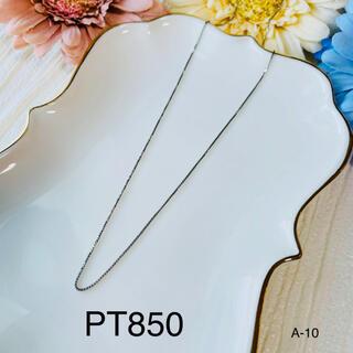 PT850ネックレス