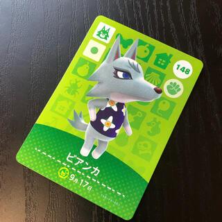 Nintendo Switch - あつまれどうぶつの森 amiiboカード ビアンカ