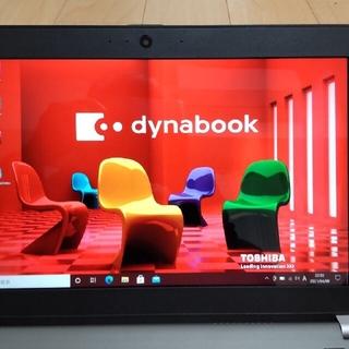 東芝 - 東芝 Dynabook R63 /D 新品フルHD Office2019 カメラ