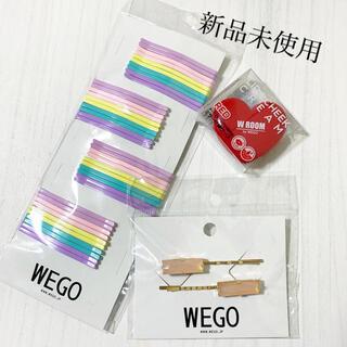 ウィゴー(WEGO)の新品未使用/WEGO 3点セット(ヘアピン)