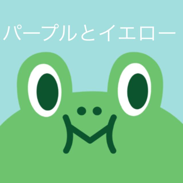 のこのこ きのこ アプリ