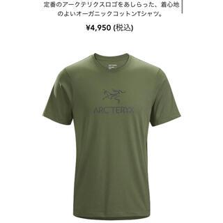 ARC'TERYX - アークテリクス  アークワード Tシャツ  Mサイズ ARC''TERYX