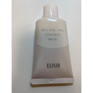 ELIXIR - エリクシール ルフレ バランシングおしろいミルク