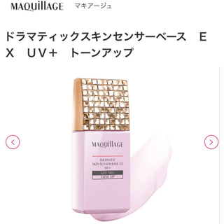 MAQuillAGE - 資生堂 マキアージュ スキンセンサーベース 化粧下地 トンアップ SPF50+