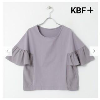 ケービーエフプラス(KBF+)のKBF+ ケービーエフプラス フレアスリーブカットソー(Tシャツ(半袖/袖なし))