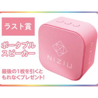 NiziUくじ ラストワン ポータブルスピーカー