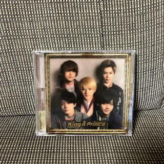 Johnny's - King & Princeアルバム(初回限定盤B)