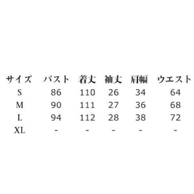 ZARA(ザラ)のバックリボン 配色 ワンピース 【2color・3size】    ● レディースのワンピース(ひざ丈ワンピース)の商品写真