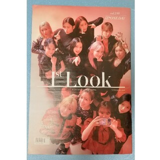 【韓国雑誌】1st Look vol.210 IZ*ONE DAY