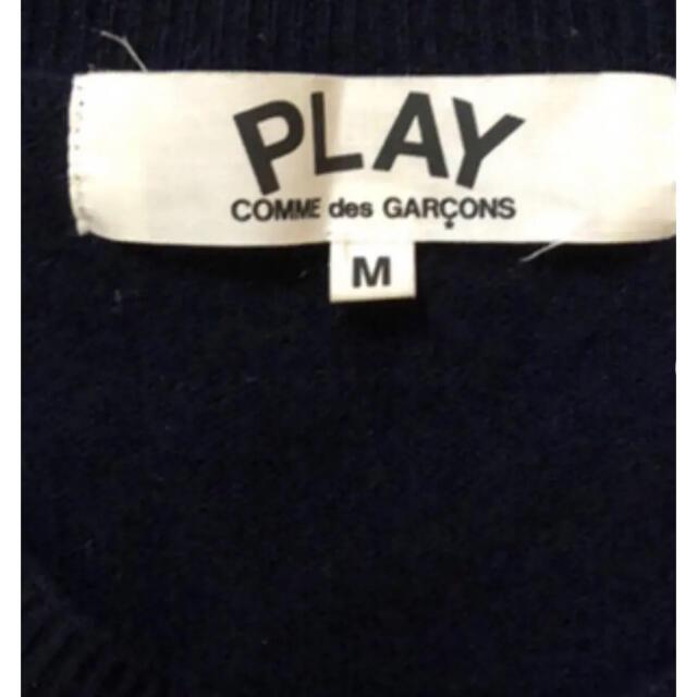 COMME des GARCONS(コムデギャルソン)のPLAY COMME des GARCONS  カーディガン ニット ハート レディースのトップス(カーディガン)の商品写真