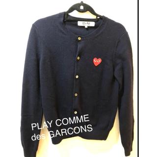 コムデギャルソン(COMME des GARCONS)のPLAY COMME des GARCONS  カーディガン ニット ハート(カーディガン)