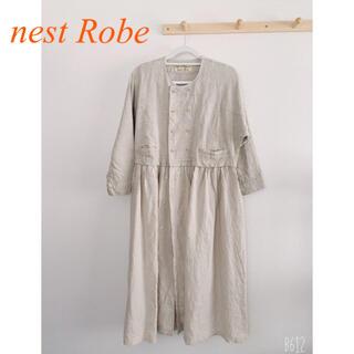 nest Robe - 【nest Robe】ロングワンピース【ネストローブ】