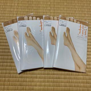 Atsugi - 【新品・未開封・未使用品】ATSUGI 5本指パンティストッキング ASTIGU
