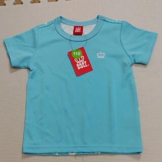 ベビードール(BABYDOLL)のベビードール キッズ 110㎝ 男の子 女の子 Tシャツ 半袖 バックメッシュ(Tシャツ/カットソー)
