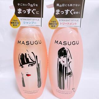 ユニリーバ(Unilever)のMASUGU まっすぐ シャンプー トリートメント 美品 ノンシリコン(シャンプー/コンディショナーセット)
