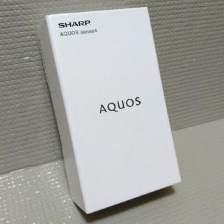 SHARP - AQUOS sense4 SH-M15 ブラック SIMフリー