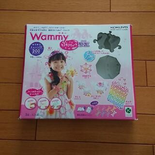 コクヨ(コクヨ)のWammy ワミーDX キラキラキット(知育玩具)