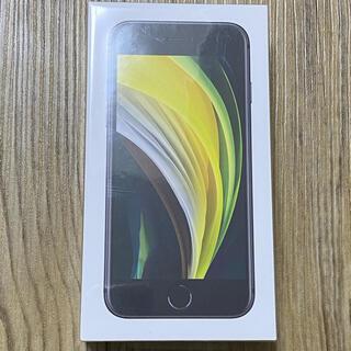 iPhone - iPhone SE 第2世代 64GB BLACK