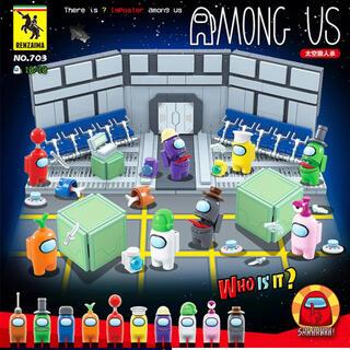 Lego - レゴブロックプレイ前のあのロビーアマングアス宇宙人狼LEGO互換
