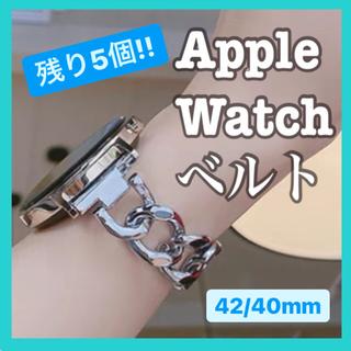 AppleWatch チェーン ベルト バンド シルバー アップルウォッチ