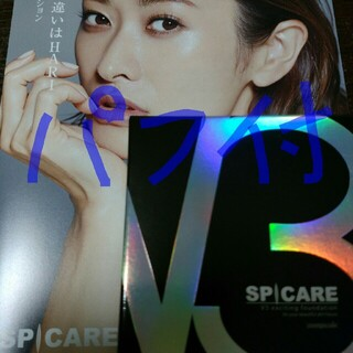 新品スピケアV3エキサイティングファンデーションSPICARE(ファンデーション)