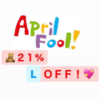 April fool !! 21%OFF SALE 💖 AANI アニ