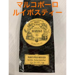 ディーンアンドデルーカ(DEAN & DELUCA)の【新品・正規品・送料無料】マリアージュフレールルージュマルコ ポーロ100g (茶)
